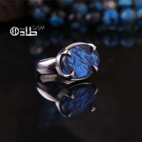خاتم تفصيل ريسن شجري أزرق