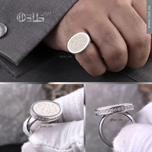 خاتم تفصيل من العاج الحر النادر مع إطار زركون جانبي