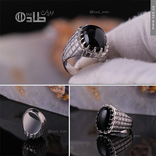 خاتم تفصيل حجر أونكس