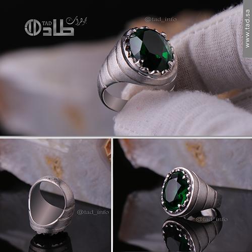 خاتم تفصيل سانثاتيك أخضر