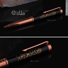 قلم ماركة ستيل