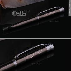 قلم ماركة طاد